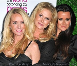 Sisters Kim Richards, Kathy Hilton & Kyle Richards