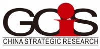 GCiS China Strategic Research Overview