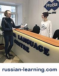 ProBa Language Centre Overview