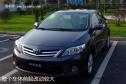 China Automotive Parts Co.,Ltd