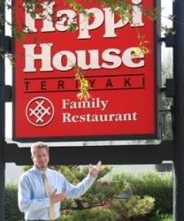 Happi House Restaurants Return to Franchising