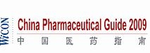 Is the Chinese Pharmaceutical Market Finally Ripe for MNC Pharma Companies?
