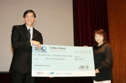 Professional Traders Raised $35,000 for The Straits Times School Pocket Money Fund