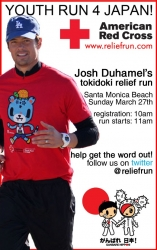 peakPRgroup Announces the Huge Success of Josh Duhamel's Youth Run 4 Japan