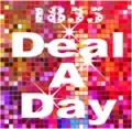 1855DealADay Launches Offering Toll Free Deal Details