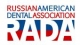 Russian American Dental Association