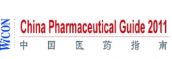 Chinese Pharma Prospects Clouded by Increased Short Term Risks Despite Another High Performance Year in 2010