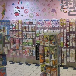 Wall Sticker Outlet Announces The Grand Opening Of Its Retail Location At  The Tanger Outlets,