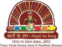 Maati Ke Rang - Silver Jubilee Celebrations of 7 ZCC of India Starts at Panchkula from April 13 2012