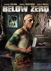 New Indie Thriller Riffs on Classic Horror Motifs