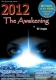 Illumination Corporation Publishing