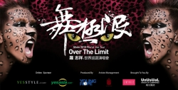 YesStyle.com and YesAsia.com Serve as Online Sponsors of Show 2013 World Live Tour – Over the Limit in Singapore