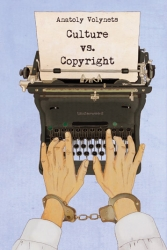 Thought-Provoking New Book Examines Grassroots Relationship Between Culture & Copyright