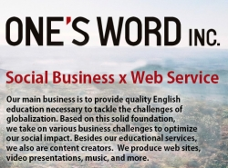 One's Word Launches Online English School in Latin America; Provides 100 Free Trial Lessons