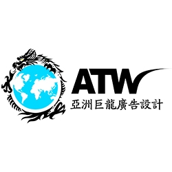 ATW Printing Company Opens New Plant in Malaysia