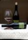 Provincial Vineyards