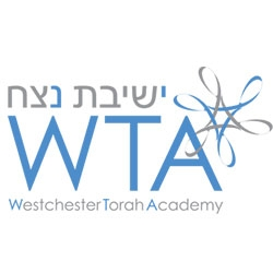 Yeshiva Day School Earns High Marks