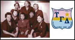 Tau Gamma Delta Sorority, Inc. Celebrates Founders' Day in October