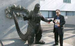 Japan Society of Northern California's