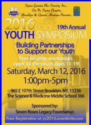 Sigma Gamma Rho Hosts 2016 Youth Symposium