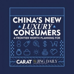New Jing Daily & Carat Report: China's New Luxury Consumers