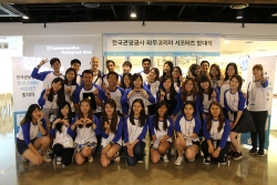 Korea Tourism Promotion by International Students from Asia & Middle East Countries