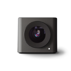 See the Most Powerful Software-Upgradable Video Collaboration Camera In-Person