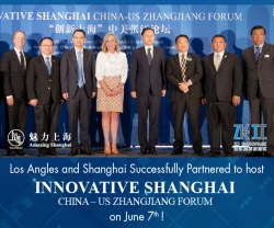 Los Angeles and the Shanghai Government Partnered to Successfully Hold Innovation Leads to a New Life China - US Zhangjiang Forum Event in Los Angeles