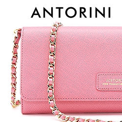 The ANTORINI Luxury Brand: A Synonym for Perfection, Beauty and Luxury