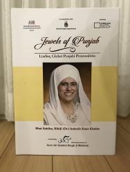 Bhai Sahiba Bibiji Inderjit Kaur Khalsa Honored in Jewels of the Punjab Leading Global Punjab Personalities