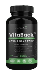 Zen Nutrients Announces the Release of an Ingenious Solution for Those with Back Pain: VitaBack