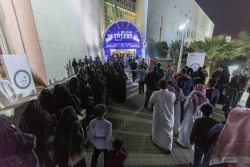"General Entertainment Authority Hosts ""Americas Got Talent"" Shows in Riyadh"