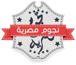 Nogom Masrya, an Egyptian Revenue Sharing Website Ranks in the Top 1000 Websites in the World