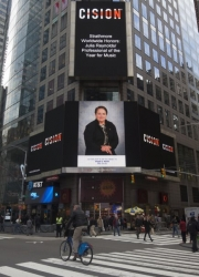 Julia L. Reynolds Showcased on the Reuters Billboard in Times Square in New York City by Strathmore's Who's Who Worldwide Publication