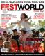 FestWorld Magazine
