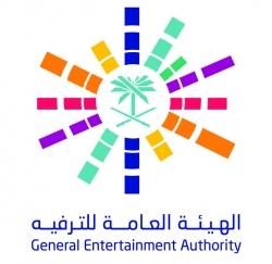 The Saudi General Entertainment Authority and Hero Ventures Presents: