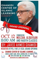 Javed Ahmed Ghamidi to Inaugurate His Institute in Dallas, Texas