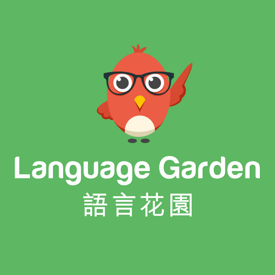 Language Garden to Hold Language Exchange Meetups at New Location in Taipei City, Taiwan