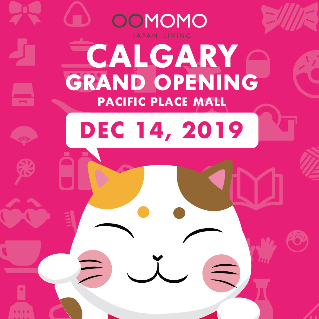 Oomomo is Coming to Calgary on December 14, 2019
