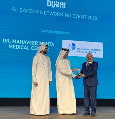 Dubai Tourism Department Awards Dr. Mahaveer Mehta Medical Center with Al Safeer Congress Ambassador Award in Dubai Last Week