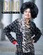 Ageless Chic Magazine