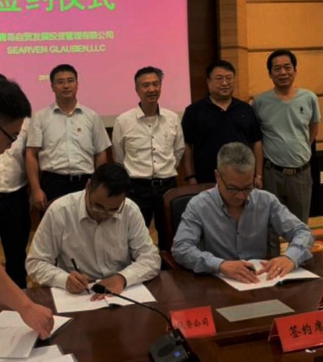 Searaven Glauben Announces Revised Bitumen Contract Worth $3.36B