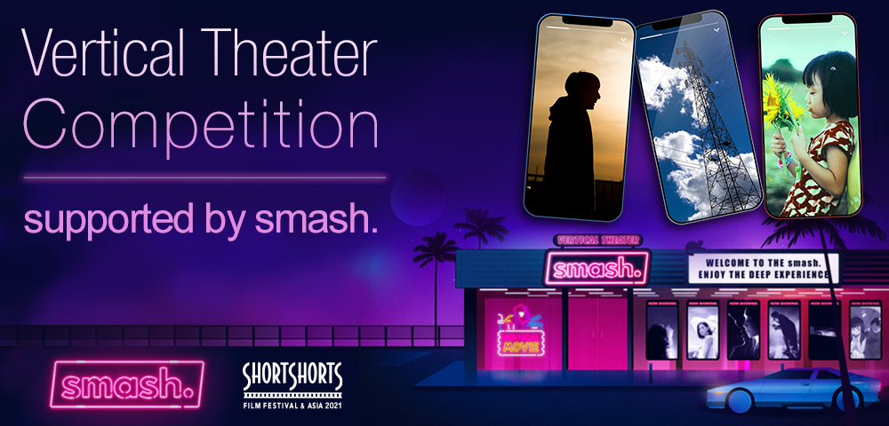 Short Shorts Film Festival & Asia Vertical Theater Competition Supported by Smash. Worldwide Rollout Starts Today