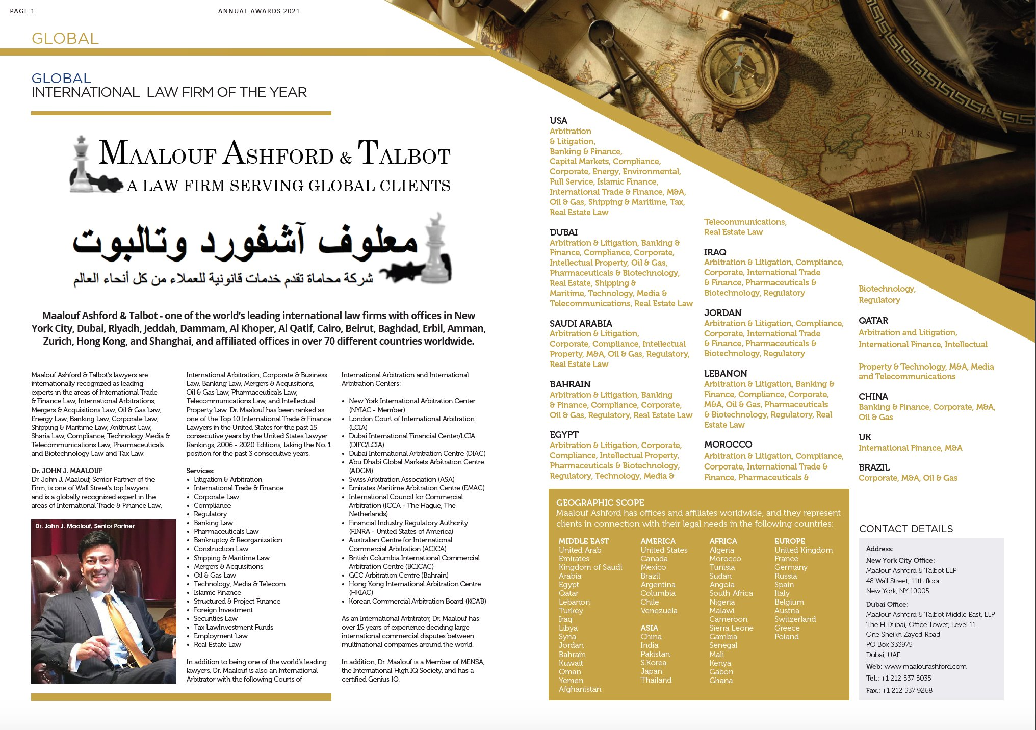 Maalouf Ashford & Talbot Named Law Firm of the Year for 2021 in 13 Countries and in Multiple Categories