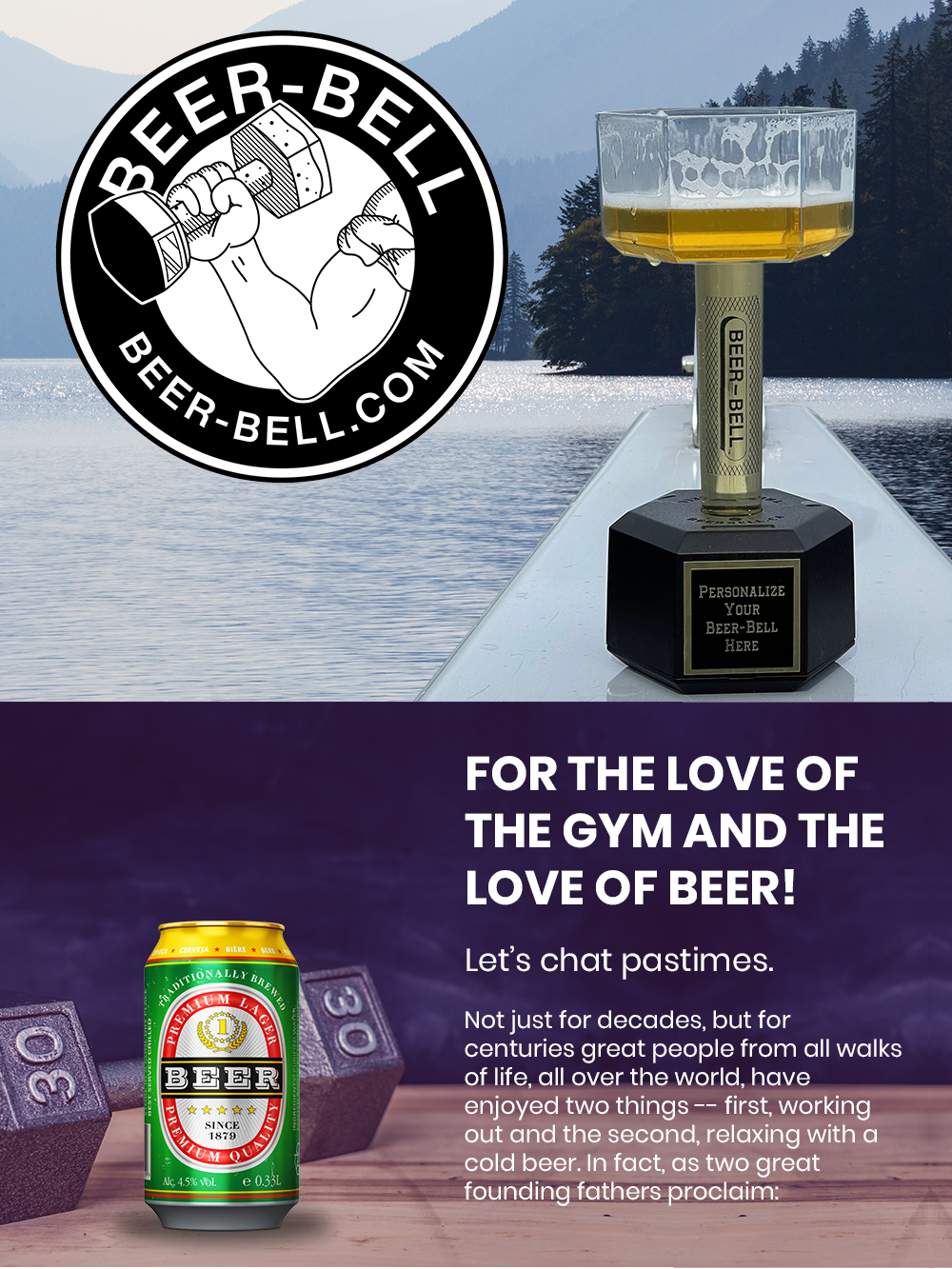Product Release: The Beer-Bell