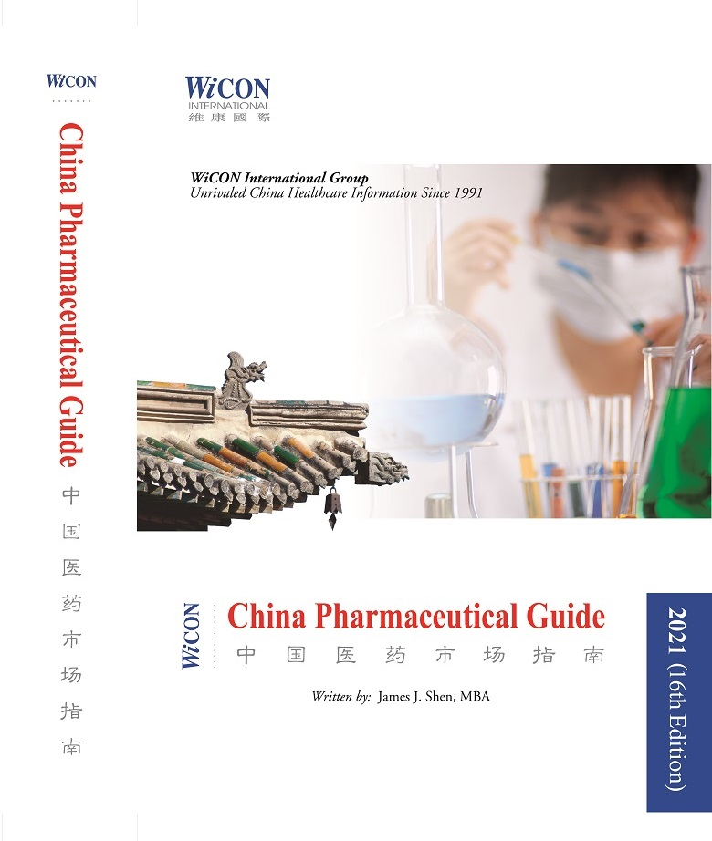 WiCON Publishes the China Pharmaceutical Guide 2021 (16th Edition)