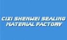 Shenwei Sealing Material Factory