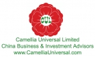 Camellia Universal Limited (China Business & Investment Advisors)
