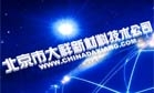 Beijing Daxiang New Material & Technology Co.