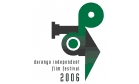 Durango Independent Film Festival Logo